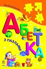 Детские энциклопедии,книжки картонные,развивающая