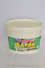 Akrilika paint for trees and bushes