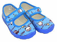 Slippers nurseries yaselny in blue execution of