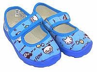 Footwear yaselny cotton blue Vitaliya 20 size