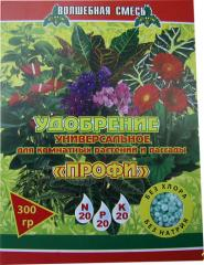 Fertilizer for houseplants and seedling without