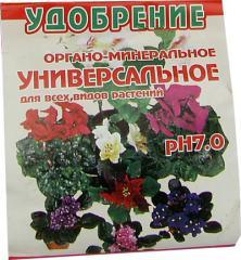 Fertilizer organo-meneralny Bila Tserkva