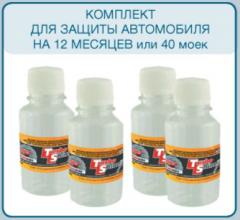 Turboshine -  нанопокрытие для защиты автомобиля