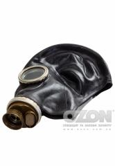 GP-7 gas mask, art. 8-063