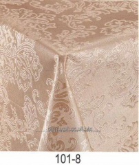 Cloth Silk-screen printing of Coffee, detachable