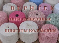 Twine and threads for sausage and meat production