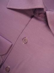 Рубашка приталенная Арт.R9812-