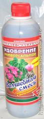 Magic Mix Microelements + Phytohormones fertilizer