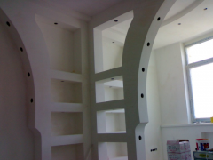 Plasterboard designs. Any complexity