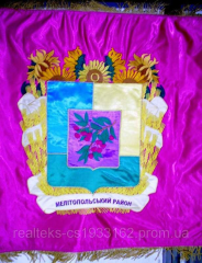 Embroidery of flags and symbolics of Ukraine