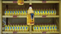 Oil from high-olein sunflower