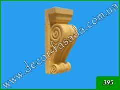 Capitals from a natural stone marble, rakushnyak,