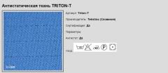 Antistatic Triton-T fabric