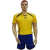Футбольная форма Adidas Replica. Футбольная форма