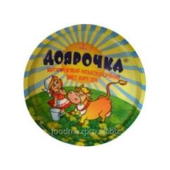 Margarine Avis Doyarochka nizkokalor of 25% Av_s
