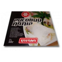 Paper rice Katana 50 of