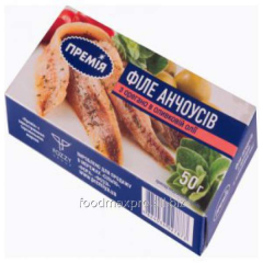 Anchovies of Prem_ya of fillet from an oregano in