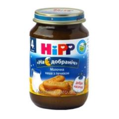 Hipp porridge dairy with cookies 190g