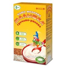 Porridge Baby milk buckwheat rice Kid of 250 g