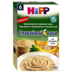 The Hipp porridge Good night / a pier from a