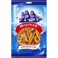 Anchovies Sea salted and dried 18 g