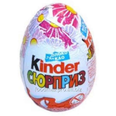 Egg chocolate Kinder-Surprise of the Girl of 20 g