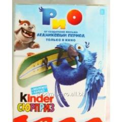 Egg chocolate Kinder-Surprise license series 20g
