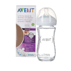 Small bottle for feeding of Avent the Standard 300