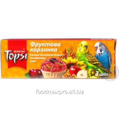Dessert for a volnist of parrots of Topsi of Fruit