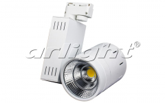 LED LGD-520WH-20W Warm White lamp Article 017691