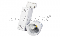 LED LGD-538WH 18W White lamp Article 016296