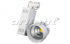 LED LGD-538WH 25W White lamp Article 016299