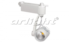 LED LGD-546WH 9W White lamp Article 017694