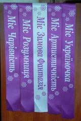 Graduation ceremony, congratulatory ribbons,