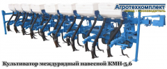 Cultivator inter-row mounted KMN