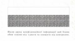 Crypto - envelope
