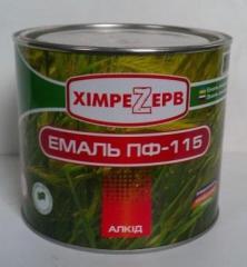 """Эмаль ПФ-115 ТМ """"Химрезерв"""" (2,5"""