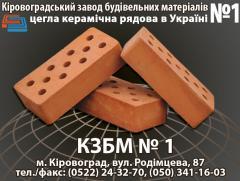 Кирпич полнотелый глиняный М-100, М-125