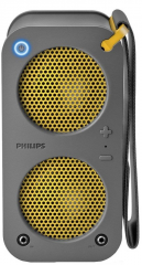 Компьютерные колонки Philips BR-1X - SB5200G/10