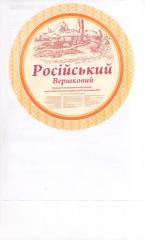 Cheese product of Balmolok