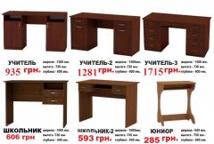 Столы, стол, Столы письменные