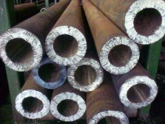 Pipe hot-rolled GOST 8732-78 with a diameter from