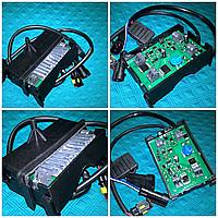 Control unit 30.8101.200 34-PRAMOTRONIK 34 -