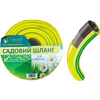 Garden hose of Verdi 3-layer, automated