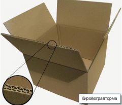 Gofroyashchiki, boxes from the three-layered