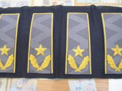 To buy Customs shoulder straps for generals