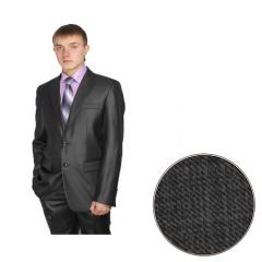 Men's suits wholesale. At us you can