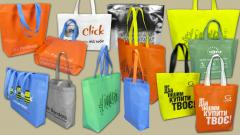 Promo-bags, logo-bags, what bags under drawing