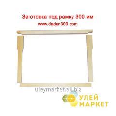 Frame Dadan of 300 mm