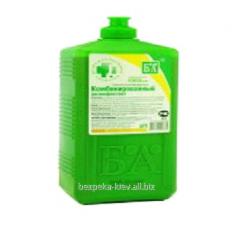 Disinfectant aldehyde